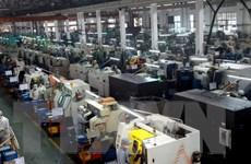 VietinBank dành 10.000 tỷ đồng hỗ trợ công nghiệp TP. Hồ Chí Minh