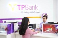 TPBank bảo mật cho khách hàng gửi tiết kiệm bằng QR code