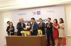 ADB cấp hạn mức 30 triệu USD tài trợ thương mại cho TPBank