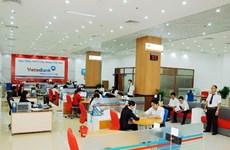 VietinBank bứt phá trong tốp 2.000 doanh nghiệp lớn nhất thế giới