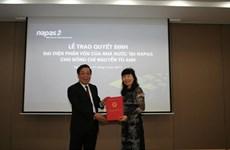 Bà Nguyễn Tú Anh giữ chức Chủ tịch Hội đồng quản trị NAPAS
