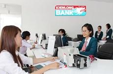 300 triệu cổ phiếu Kienlongbank sẽ giao dịch trên UPCoM từ 29/6