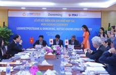 LienVietPostBank tăng cường hợp tác với các công ty Nhật Bản