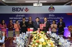 BIDV ký thỏa thuận hợp tác với Ngân hàng Ngoại thương Lào