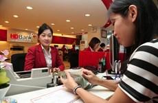 Ông Nguyễn Quốc Hùng: Tăng trưởng tín dụng có thể đạt trên 20%