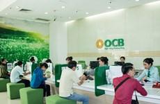 OCB đã hoàn thành kế hoạch kinh doanh năm 2017 chỉ trong 9 tháng