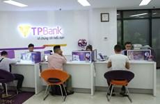TPBank lọt vào tốp 10 ngân hàng thương mại mạnh nhất Việt Nam