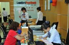 Lãnh đạo LienVietPostBank nhường quyền mua cổ phiếu cho cán bộ