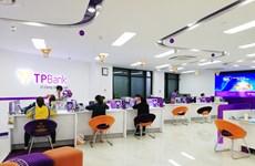 TPBank ra mắt dịch vụ nộp thuế hải quan điện tử 24/7 cho doanh nghiệp