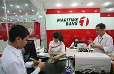 Hướng dẫn cách ngồi nhà theo dõi tình trạng sổ tiết kiệm tại ngân hàng