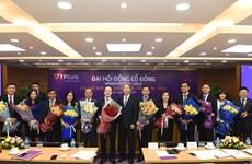 Ông Đỗ Minh Phú tiếp tục giữ chức danh Chủ tịch TPBank