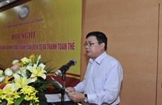 Ông Bùi Quang Tiên điều hành BIDV thay ông Trần Anh Tuấn vừa từ nhiệm