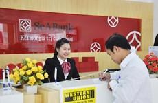 Ngân hàng SeABank bổ nhiệm bà Lê Thu Thủy làm Tổng Giám đốc