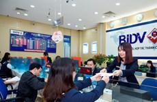 Ngân hàng BIDV đóng cửa 9 điểm kinh doanh vàng miếng