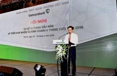 Vietcombank báo lãi trước thuế trên 7.700 tỷ trong nửa đầu năm