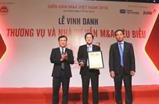HDBank được vinh danh doanh nghiệp có chiến lược M&A tiêu biểu nhất
