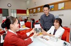HDBank lần đầu vào tốp 40 thương hiệu giá trị nhất Việt Nam