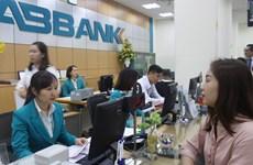 Moody's nâng mức xếp hạng tín nhiệm cơ sở của ABBANK lên B1