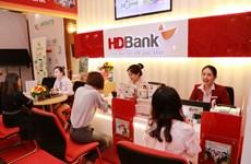 HDBank đạt giải 'Ngân hàng bán lẻ tiêu biểu năm 2018'