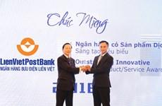 LienVietPostBank nhận cú đúp giải thưởng về sáng tạo và công nghệ