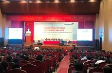 VietinBank tổ chức đại hội đồng cổ đông bất thường bổ sung nhân sự