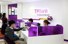 Lợi nhuận trước thuế của TPBank năm 2018 đạt 2.258 tỷ đồng