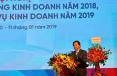VietinBank đặt mục tiêu lợi nhuận 9.500 tỷ đồng trong năm 2019