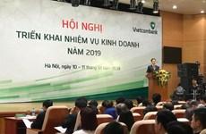 Phó Thống đốc: Vietcombank phát huy tốt vai trò dẵn dắt thị trường