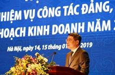 Năm 2018 lợi nhuận trước thuế của BIDV đạt trên 9.600 tỷ đồng