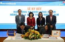 Sacombank và PwC khởi động dự án nâng cấp khung quản lý tài sản nợ