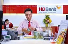 HDBank dẫn đầu thị trường châu Á-Thái Bình Dương về tài trợ thương mại