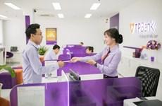 TPBank nhận giải thưởng quốc tế về dịch vụ khách hàng tốt nhất