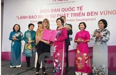 Visa lần đầu tiên tổ chức cuộc thi toàn cầu dành cho nữ doanh nhân
