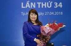 Bà Lương Thị Cẩm Tú được bầu làm Chủ tịch Hội đồng quản trị Eximbank