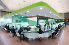 Vietcombank: Khẳng định vị thế dẫn đầu, vững vàng để hội nhập