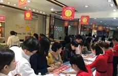 Giá vàng Rồng Thăng Long giảm 70.000 đồng mỗi lượng, SJC không đổi