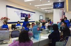BIDV đặt kế hoạch lợi nhuận trước thuế năm 2019 đạt 10.500 tỷ đồng