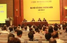 Ngân hàng Sài Gòn-Hà Nội tăng vốn điều lệ lên 17.570 tỷ đồng