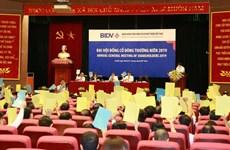 """Đại hội BIDV: """"Nóng"""" chuyện đàm phán với cổ đông chiến lược"""