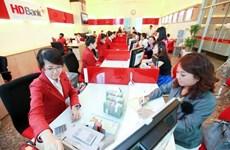 HDBank duy trì tốp 50 công ty kinh doanh hiệu quả nhất Việt Nam