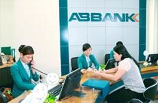 ABBANK phát hành 39 triệu cổ phiếu, nâng vốn điều lệ lên 5.700 tỷ đồng