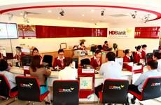 Bốn ngân hàng Việt vào top những nơi làm việc tốt nhất châu Á