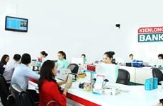 Tỷ lệ nợ xấu của Kienlongbank ở mức 1,15% trong 6 tháng