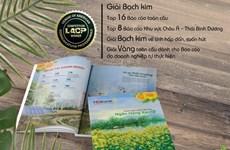 Báo cáo thường niên 2018 của HDBank nhận giải Bạch kim của LACP