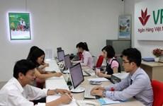 Lợi nhuận quý 2 của ngân hàng VPBank tăng gần 44% so với quý 1