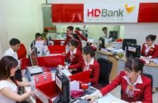 Gửi tiết kiệm xanh tại HDBank có cơ hội nhận giải 1 tỷ đồng
