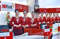 HDBank tuyển 1.000 nhân sự trên cả nước nhằm mở rộng kinh doanh
