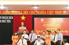 LienVietPostBank và Phú Yên hợp tác thanh toán không dùng tiền mặt