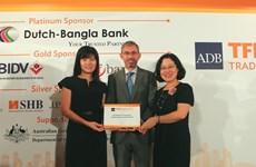 BIDV nhận giải tài trợ thương mại cho doanh nghiệp tốt nhất từ ADB