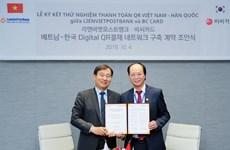 LienVietPostBank và BC Card ký kết thỏa thuận hợp tác toàn diện